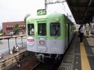 19072801