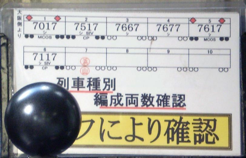 10127017_2
