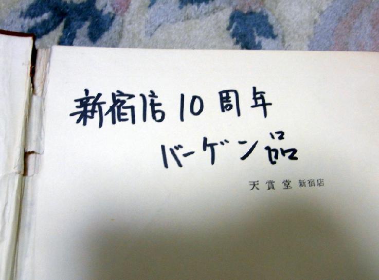 11071307