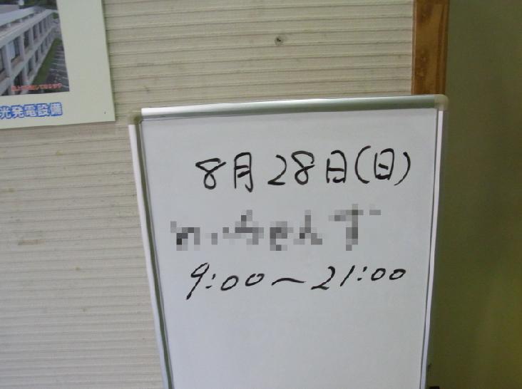 11083101