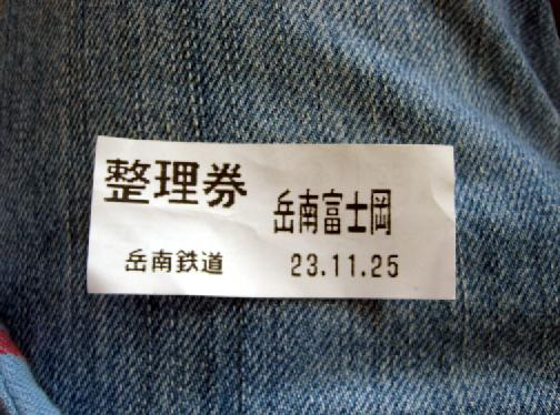 11112816