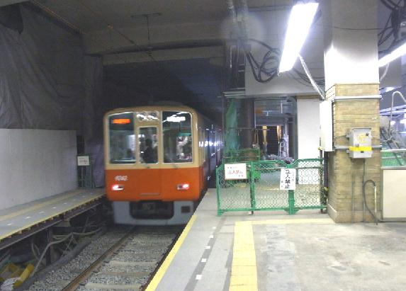 12032006