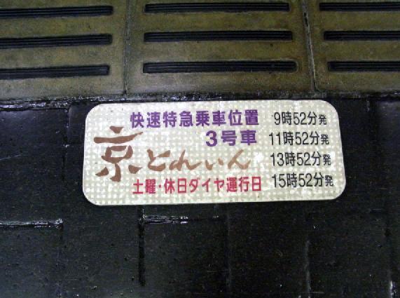 12040301