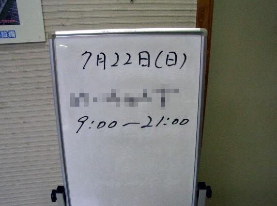 12072510