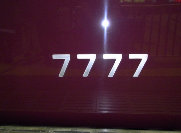 12122206