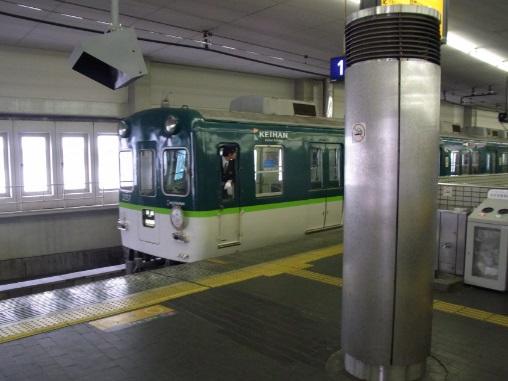 13040202