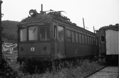 19711103_16_13_