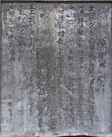 14012705