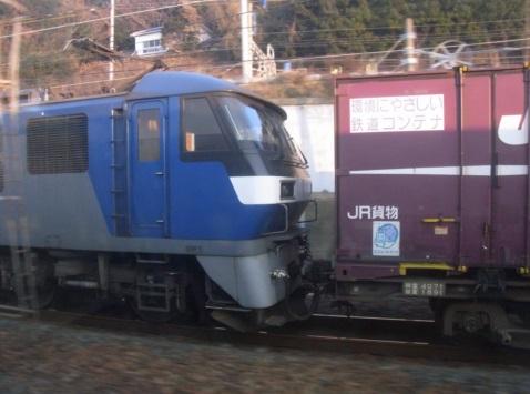 15012002