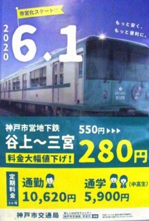 200062002