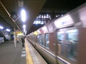20043001